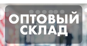 venta_ruso.jpg